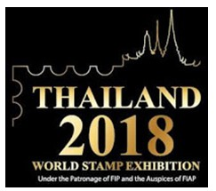 Thailand World Stamp Exhibition 2018
