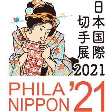 Philanippon 2021